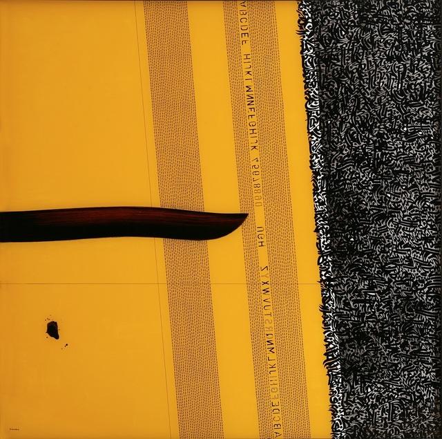 Hamza Bounoua, 'Untitled', 2010, Albareh Art Gallery