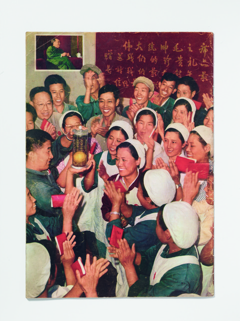 'Picture of factory workers at Beijing Knitting Mill applauding the mango', 1968, Print, Color printing on paper, China Institute Gallery