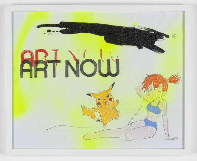 , 'ART NOW,' 2016, Tatjana Pieters