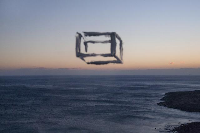 , 'Square I,' 2017, Dio Horia
