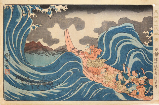 , 'Nichiren Casting an Invocation on the Waves in Sado,' ca. 1835, Ronin Gallery