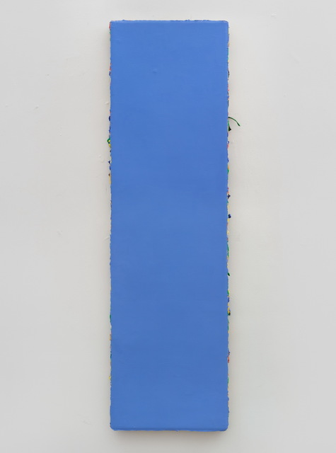 Ma Shuqing 马树青, 'Untitled-No.1', 2017, Asia Art Center