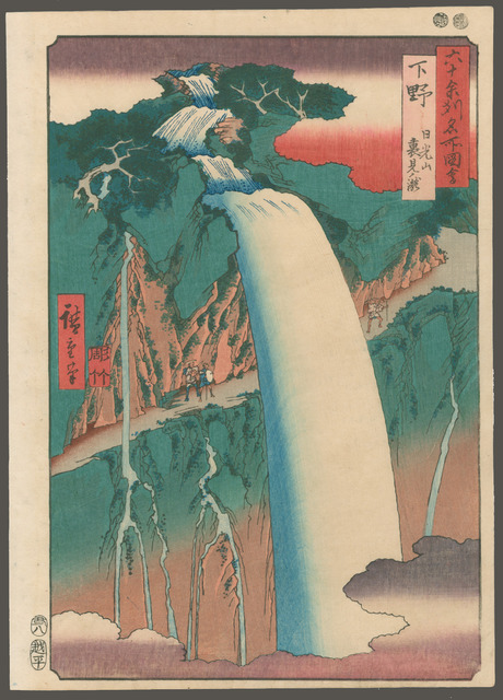 Utagawa Hiroshige (Andō Hiroshige), 'Back-view of the Waterfall in the Nikko Mountains in Shimozuke Province', 1853, The Art of Japan