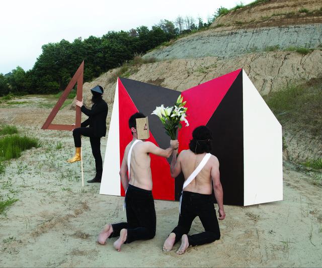 , 'L'annunciazione di Pitagora agli Acusmatici,' 2010, GALLERIA BIANCONI