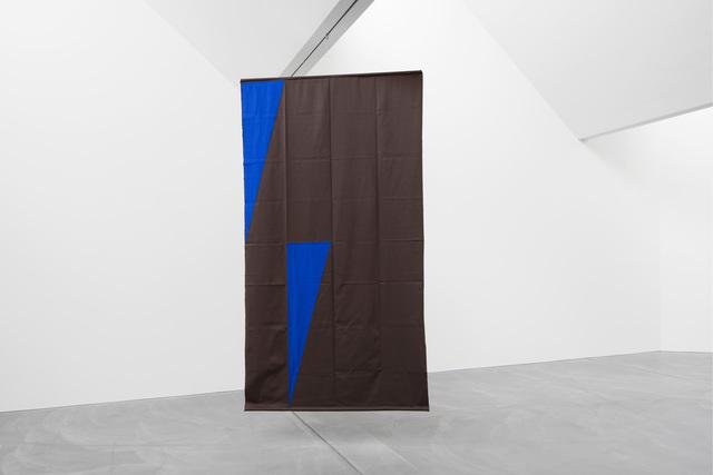 , 'Las universidades desconocidas (Design 33),' 2016, von Bartha