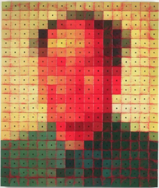 , 'Mao No.1,' 2011 -2013, Contemporary by Angela Li