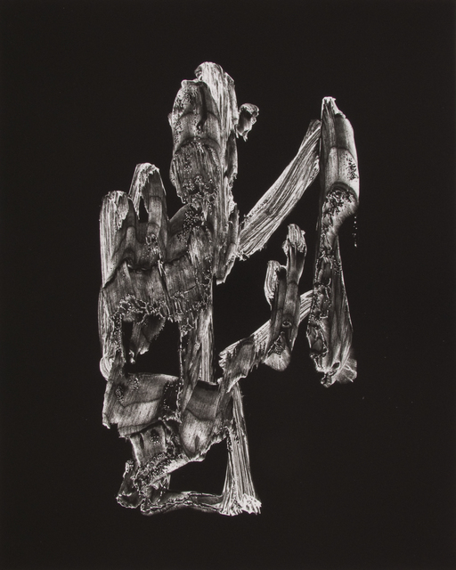 , 'Untitled (Paint on Cellophane),' 1957, Bruce Silverstein Gallery