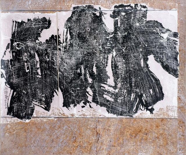 , '99-15 ,' 1999, Galerie du Monde