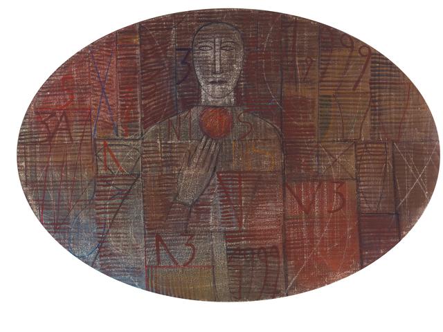 , 'Pita Gorico,' 1999, Elgiz Museum