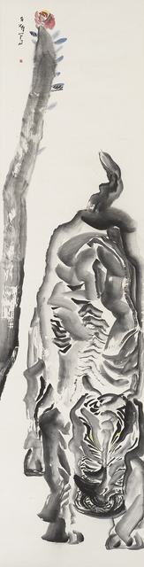 , 'A Rhino Embracing Purity,' 2005, Sky One Art Gallery