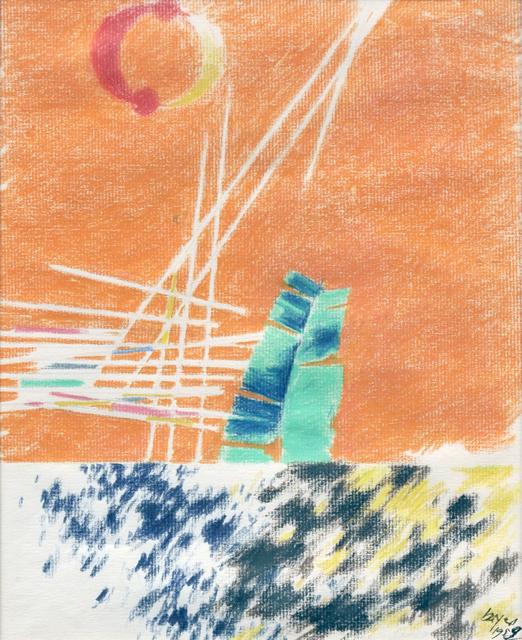, 'Puerto Vallarta (Tropical with Palm),' 1959, Peyton Wright Gallery