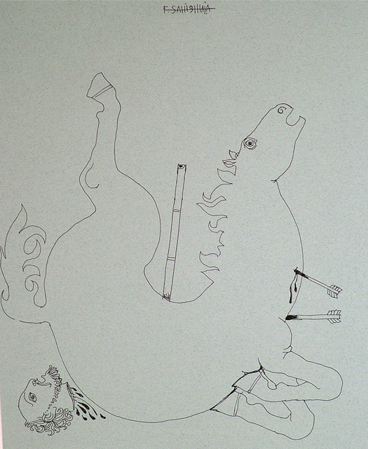 Faisel Laibi Sahi, 'Karbala's Tragedy', 1991, Meem Gallery