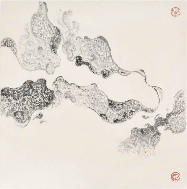 Yeh Fang, 'Abstract #4', 2010 -2014, Ronin Gallery