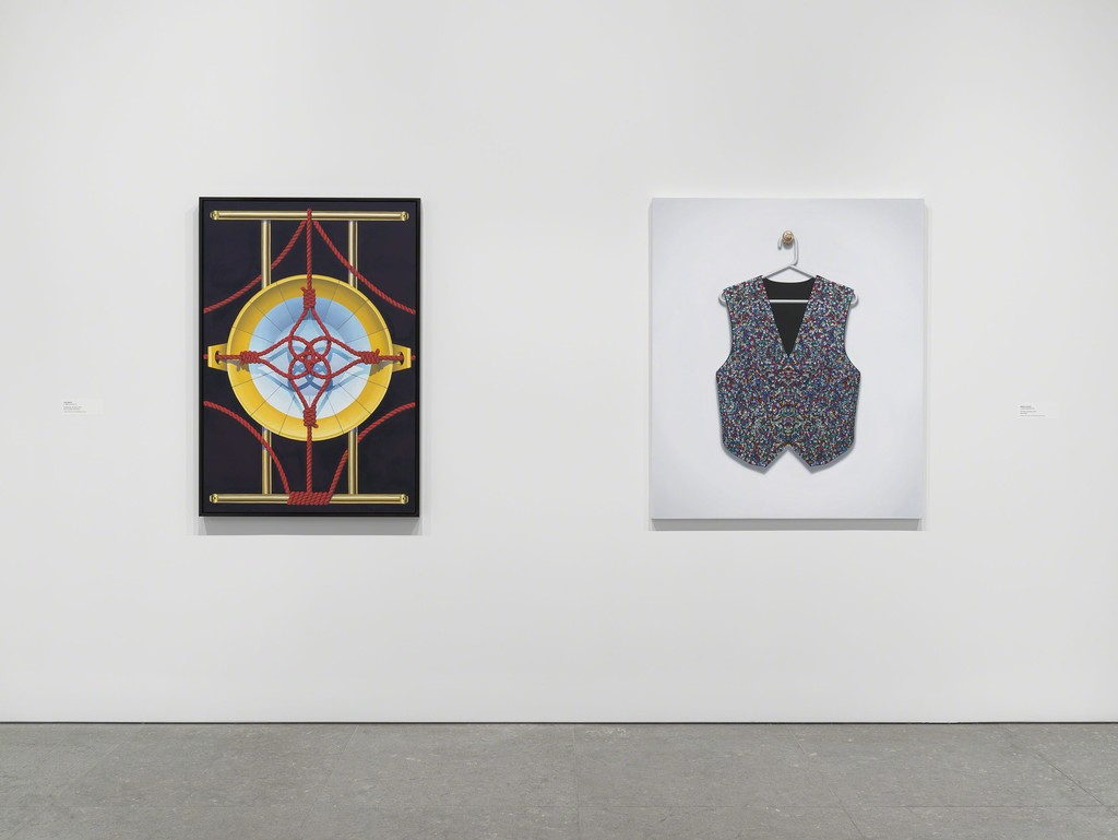 Installation view of Flatlands (Whitney Museum of American Art, NY, January 14 – April 18, 2016). From 
