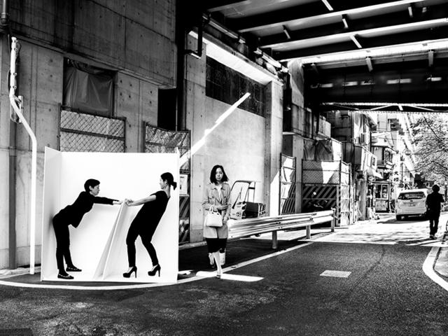 , 'Nakameguro, Tokyo,' 2016, Modernism Inc.