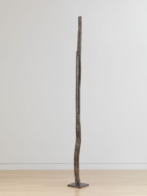 , 'Forging XI,' 1955, Gagosian