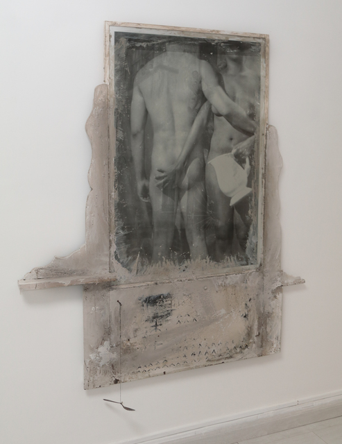 José Braithwaite, 'Untitled', 2018, NG Art Gallery