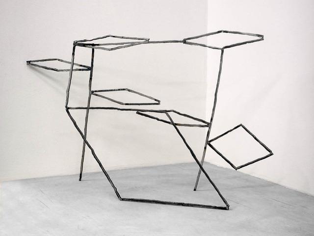 , 'Seven Eleven II,' 2013, Mindy Solomon Gallery
