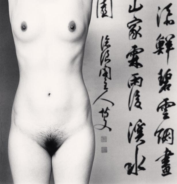 , 'Ayako, Study 4,' 2010, Patricia Conde Galería