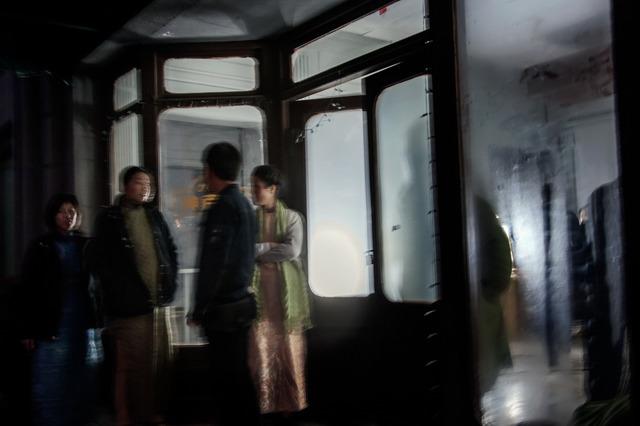 , 'Cold Night,' 2006, ILEX Gallery