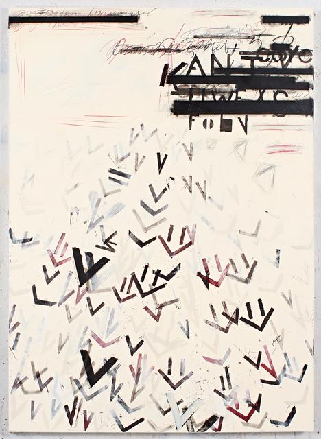 , 'MNTN(LBRNTH),' 2017, OSME Gallery