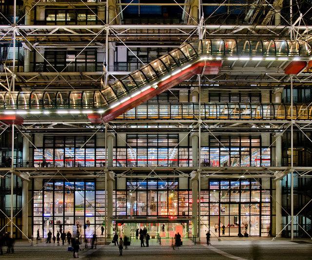 , 'Pompidou, Paris,' , ArtStar