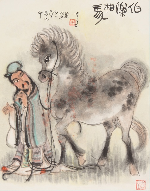 , 'Bo Le Assessing the Horse,' , Ode to Art