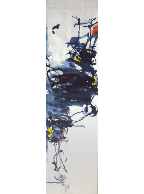 Chinyee 青意, 'Testing No. 4', 2017, Alisan Fine Arts