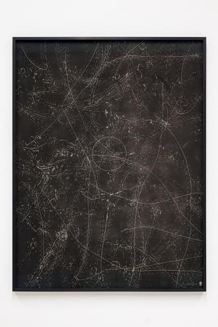 , 'Grasshopper - Form ,' 2016, Galerie Lisa Kandlhofer