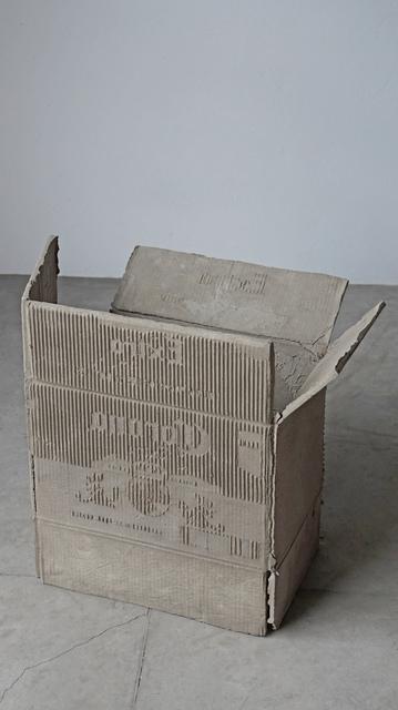 , 'Corona Box,' 2017, CuratorLove