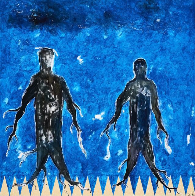 , 'Wurzelwillige (Beings Seeking to Root) ,' 2017, Marlborough London