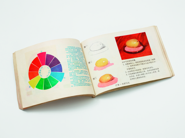 , 'Paperback art book for school children,' 1970, China Institute Gallery