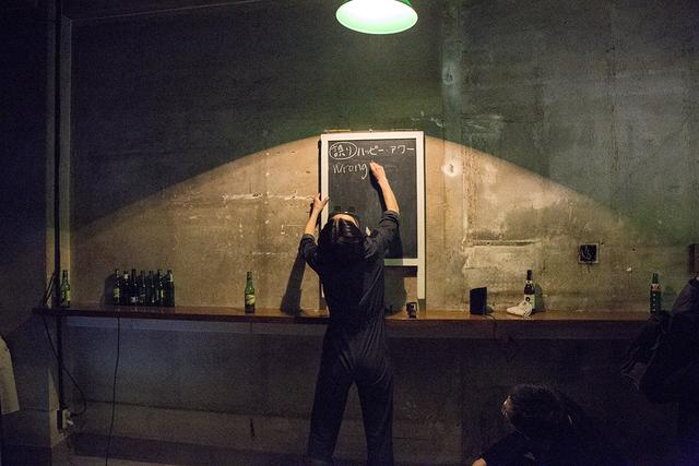 Aki Sasamoto, 'Performance view at Parasophia: Kyoto International Festival for Contemporary Culture', 2015, Take Ninagawa
