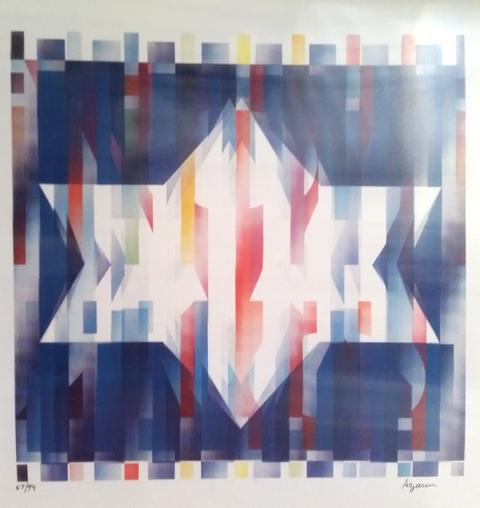 Yaacov Agam, 'Geometric 5 Agam', 1975, Kunzt Gallery