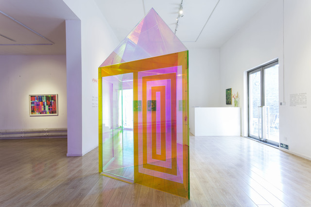 , 'Interaction Cosmos,' 2016, EGG Gallery
