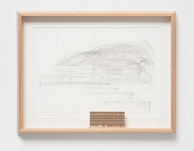 , 'Testigos: Paisaje I,' 2015, Galeria Luisa Strina