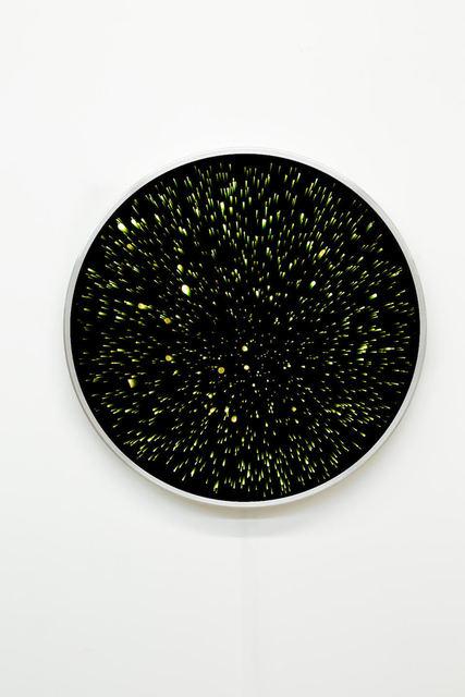 , 'Eclipse,' 2020, AMS/XS