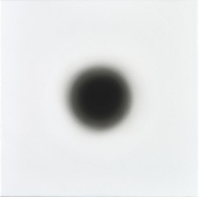 , 'Sphere,' 2015, Parafin