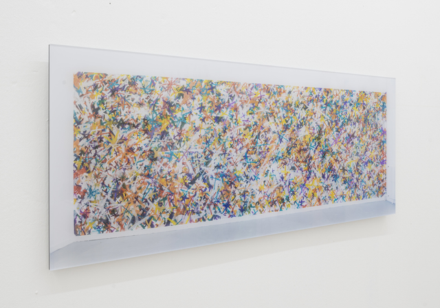 , 'Traveling 4D - Wallspace,' 2018, RPR ART