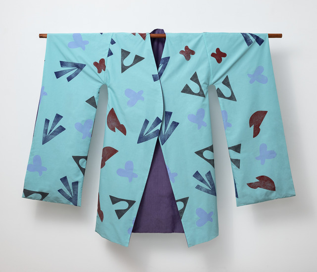 Grace Ndiritu, 'Coverslut© Cult of the Kimono #2', 2018, Inda Gallery