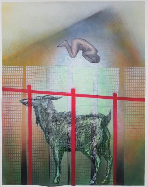 , 'Fences,' 2017, ARTLabAfrica