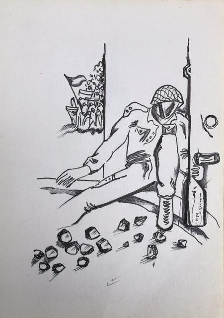 , 'Diary #1,' 1989, Zawyeh Gallery