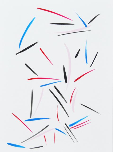 , 'Untitled,' 2016, Galería La Caja Negra