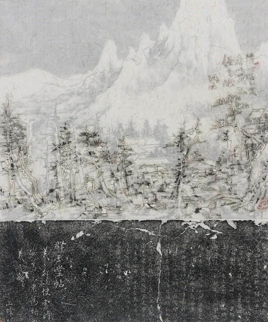 , 'Houshan Revolve MOTH 0079,' 2016, NanHai Art