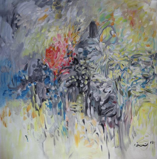, 'Roadside Flower,' 2018, Blue Hill Fine Arts