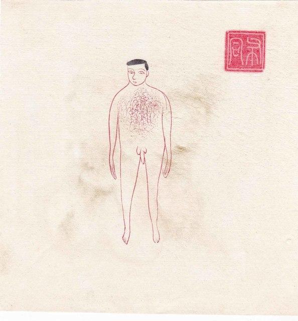 , 'Man 39,' 2013, Galerie Mirchandani + Steinruecke