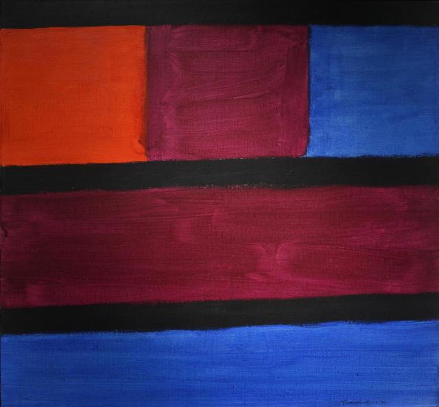 , 'Sans titre,' 1961, Canadian Art Group