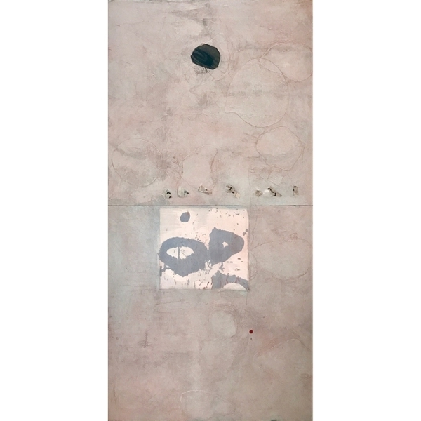 , 'Gray Rose Vertical ,' 2019, ÆRENA Galleries and Gardens