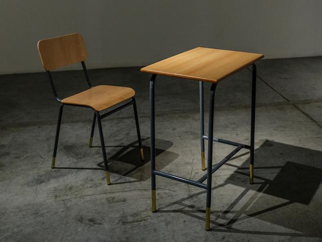 , 'The Shape of Distance,' 2016, AKINCI