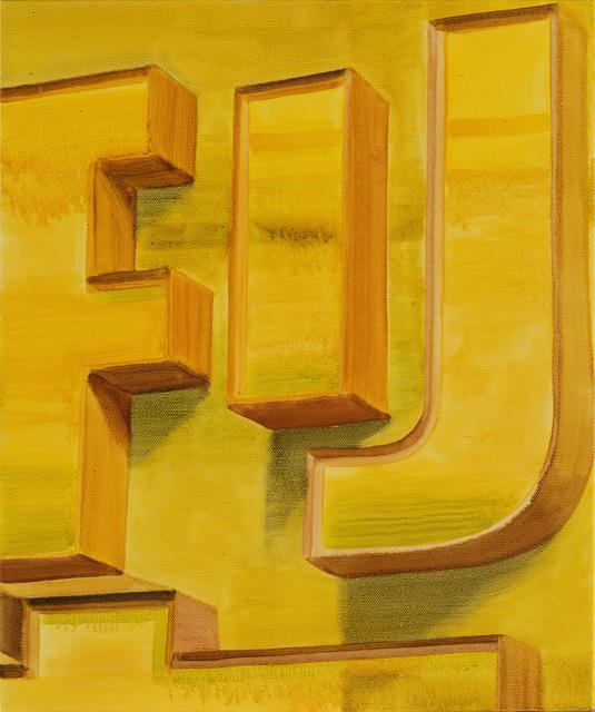 , 'Character Study 字体研究,' 2017, Chambers Fine Art
